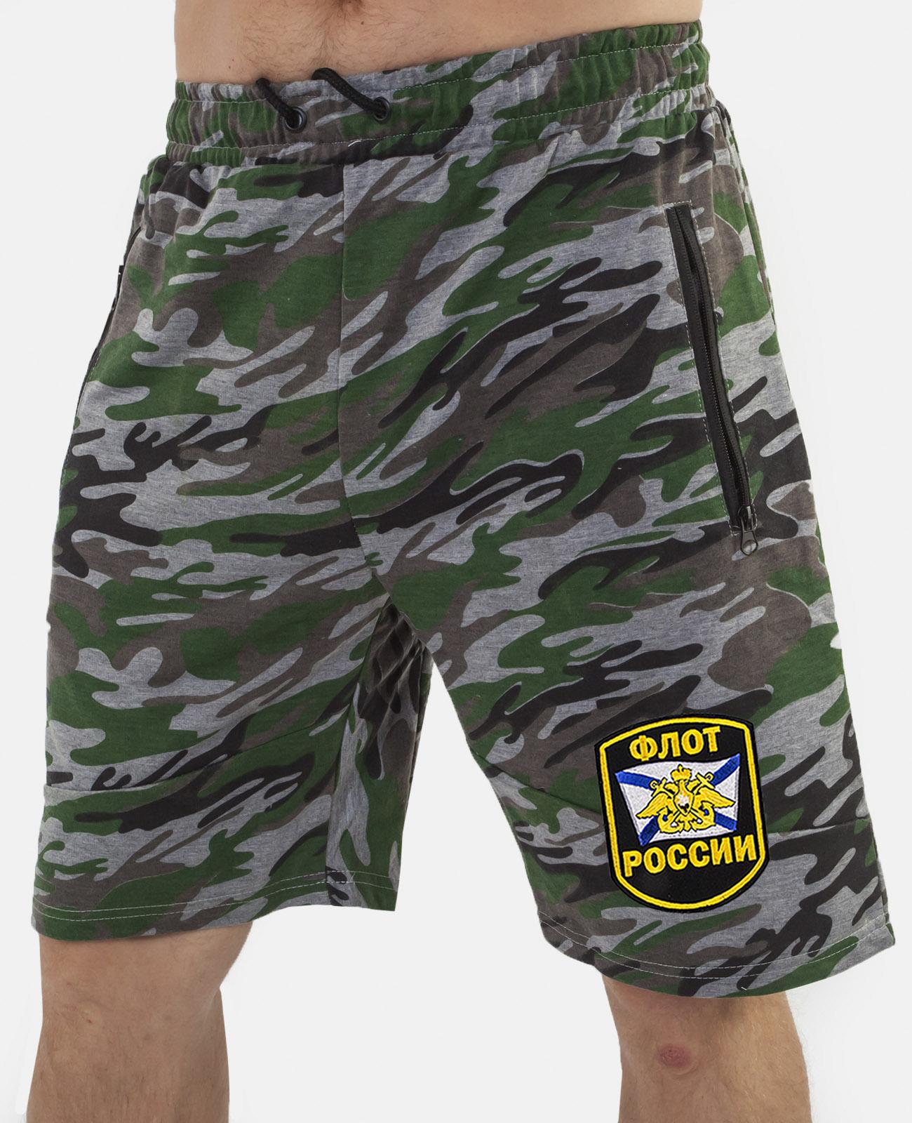 Купить камуфляжные военные шорты с нашивкой Флот России с доставкой в ваш город