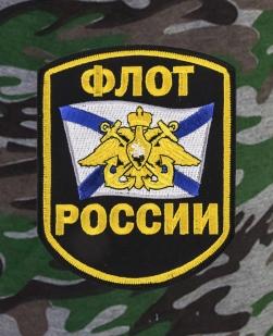 Камуфляжные военные шорты с нашивкой Флот России