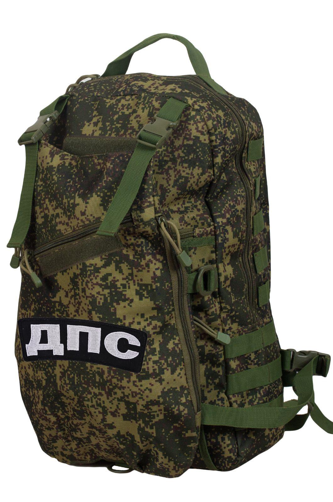Камуфляжный армейский рюкзак с нашивкой ДПС - заказать онлайн