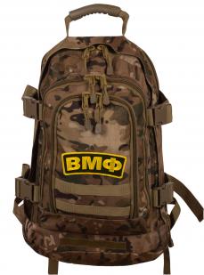 Камуфляжный армейский рюкзак с нашивкой ВМФ - купить в подарок