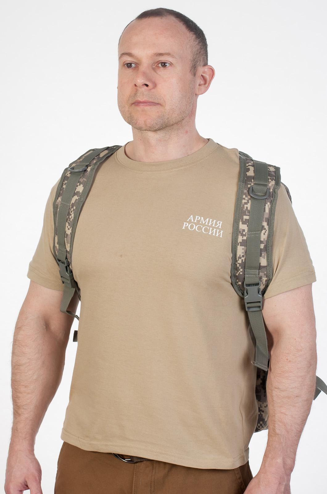 Камуфляжный крутой рюкзак с нашивкой Русская Охота - заказать онлайн