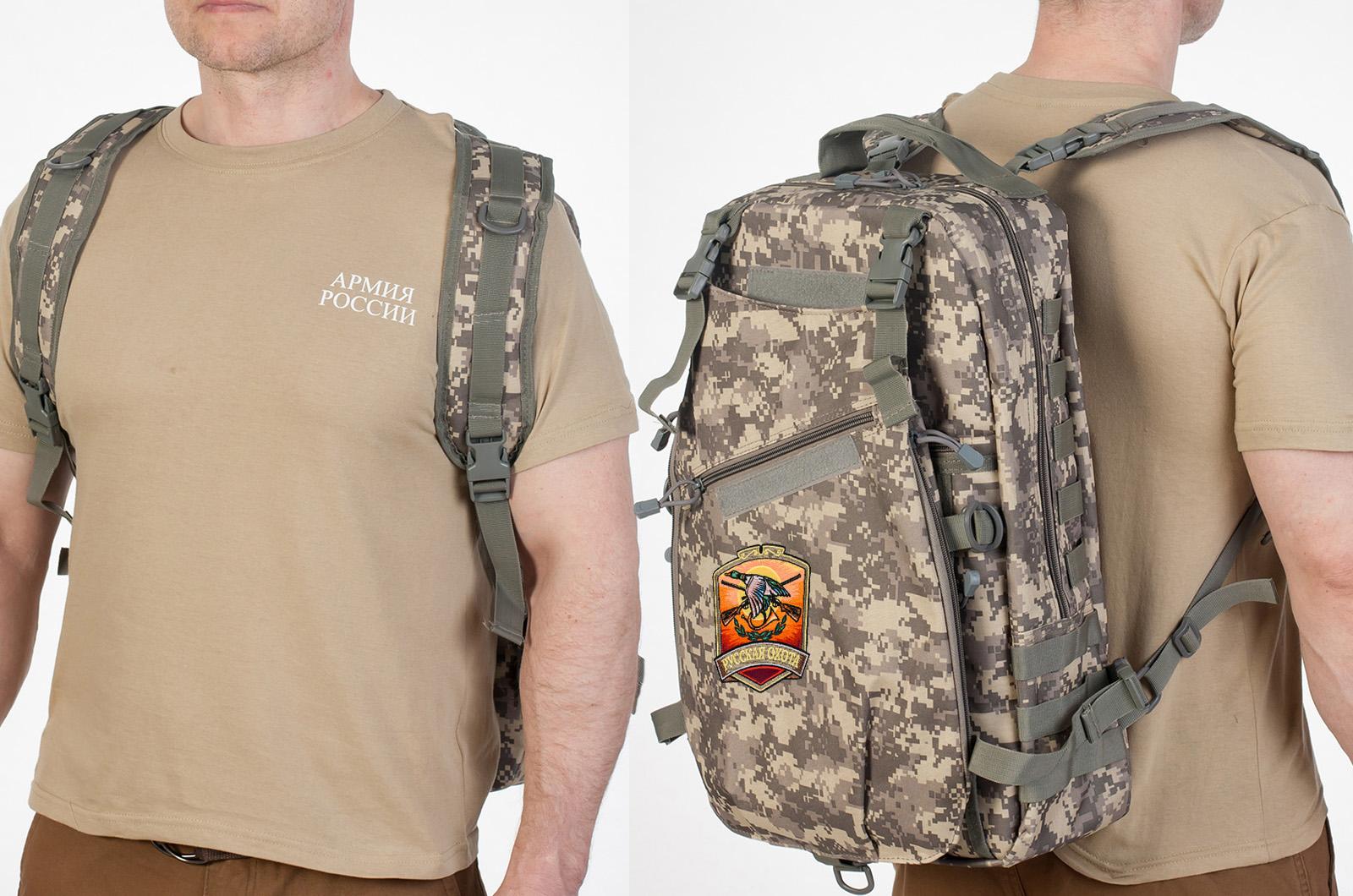 Камуфляжный крутой рюкзак с нашивкой Русская Охота - заказать оптом