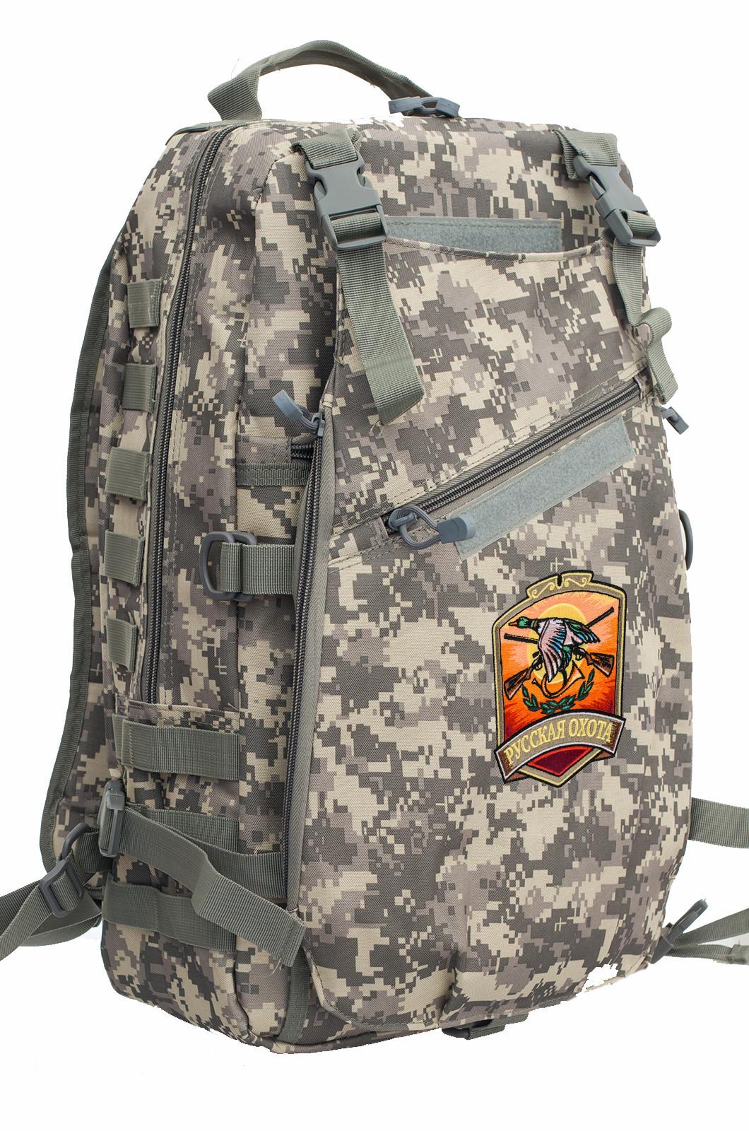 Камуфляжный крутой рюкзак с нашивкой Русская Охота - заказать в розницу