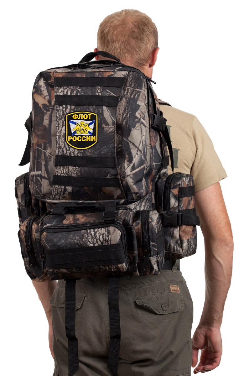 Камуфляжный милитари рюкзак Флот России от US Assault - заказать выгодно