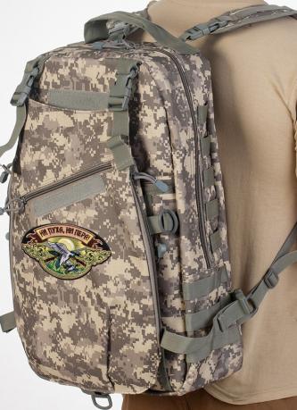 Камуфляжный мужской рюкзак с нашивкой Ни Пуха ни Пера - купить выгодно