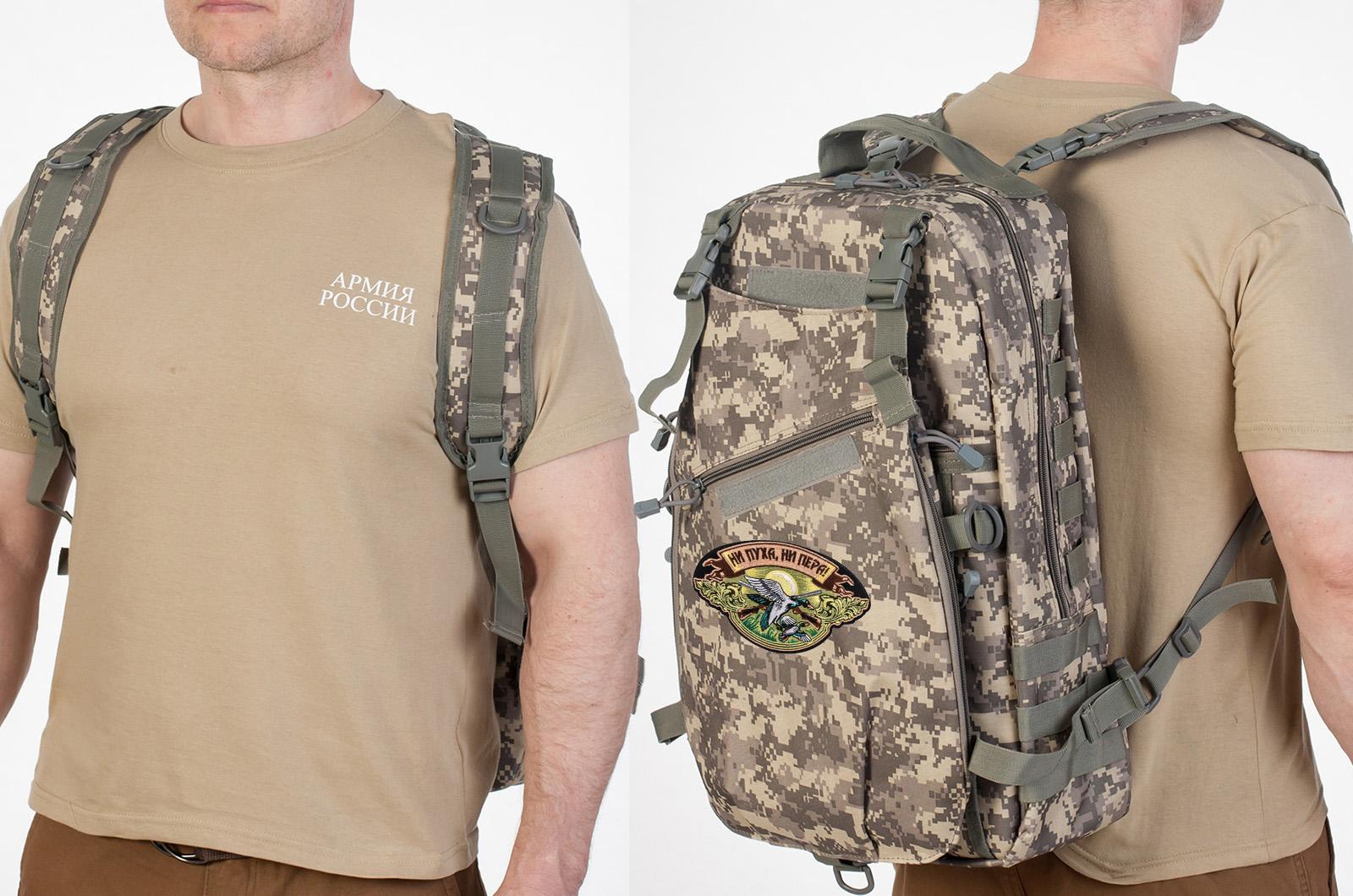 Камуфляжный мужской рюкзак с нашивкой Ни Пуха ни Пера - купить по низкой цене