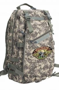Камуфляжный мужской рюкзак с нашивкой Ни Пуха ни Пера - купить в розницу