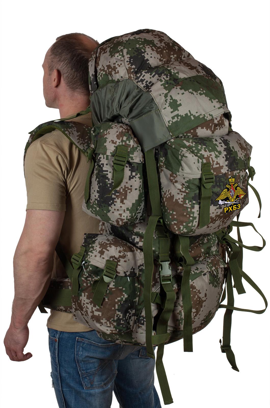 Камуфляжный надежный рюкзак с нашивкой РХБЗ - купить оптом
