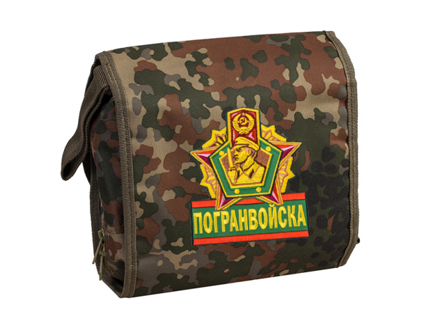 Камуфляжный несессер Погранвойска.