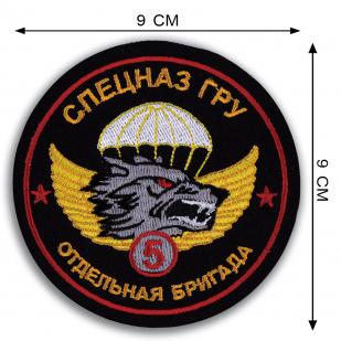 Камуфляжный несессер Спецназ ГРУ с волком