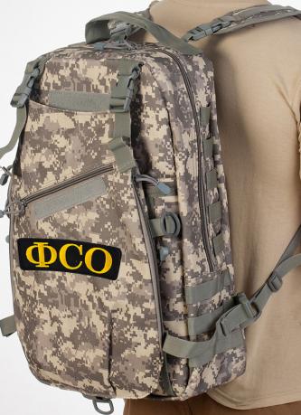 Камуфляжный рейдовый рюкзак с нашивкой ФСО - заказать в подарок
