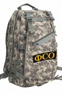 Камуфляжный рейдовый рюкзак с нашивкой ФСО - купить выгодно