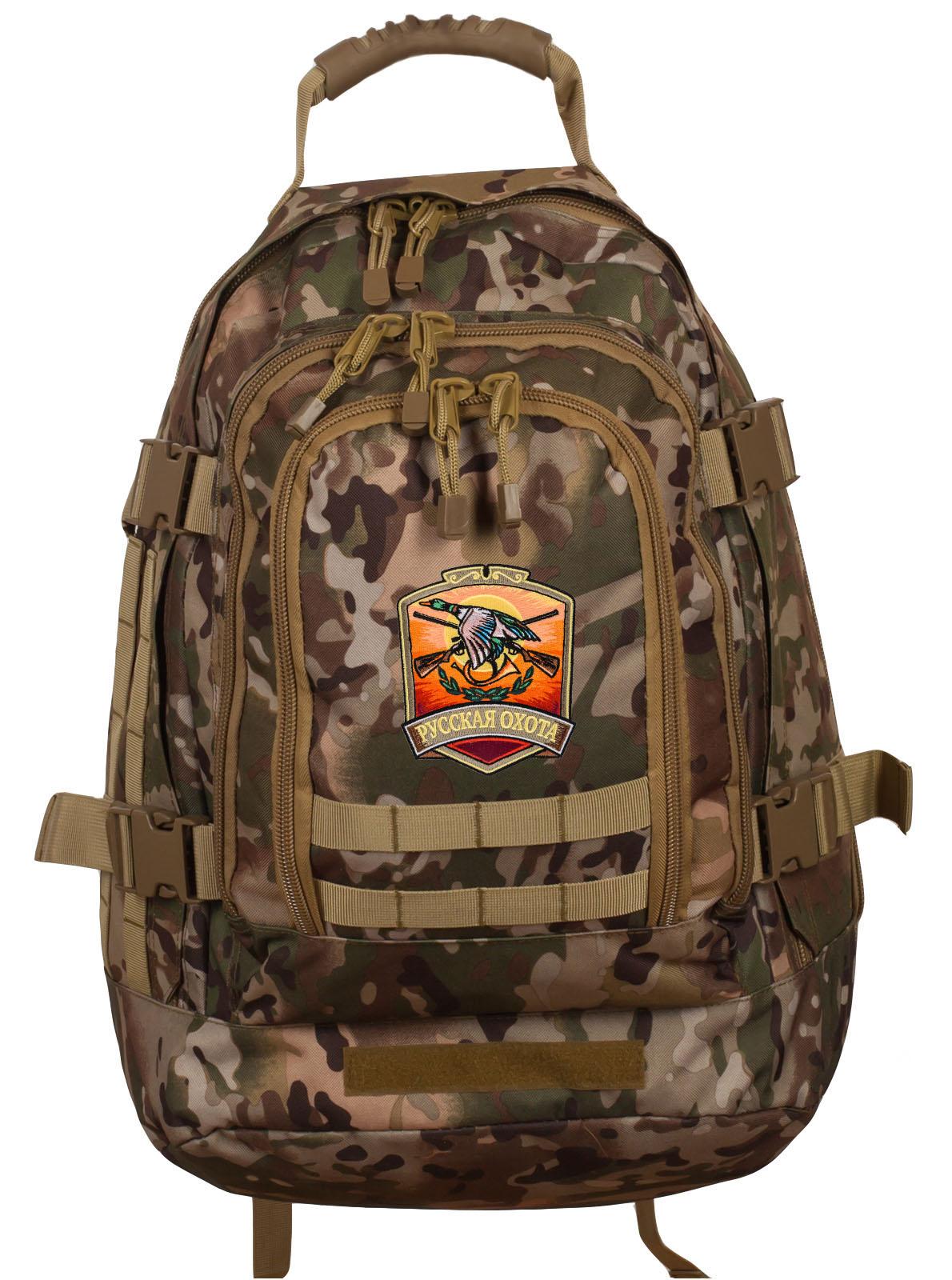 Камуфляжный рюкзак для охотника с нашивкой Русская Охота - купить в подарок