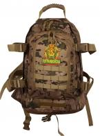 Камуфляжный рюкзак Погранвойска для трехдневных рейдов - заказать с доставкой