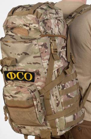 Камуфляжный штурмовой рюкзак ФСО - заказать выгодно
