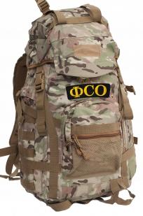 Камуфляжный штурмовой рюкзак ФСО - купить онлайн