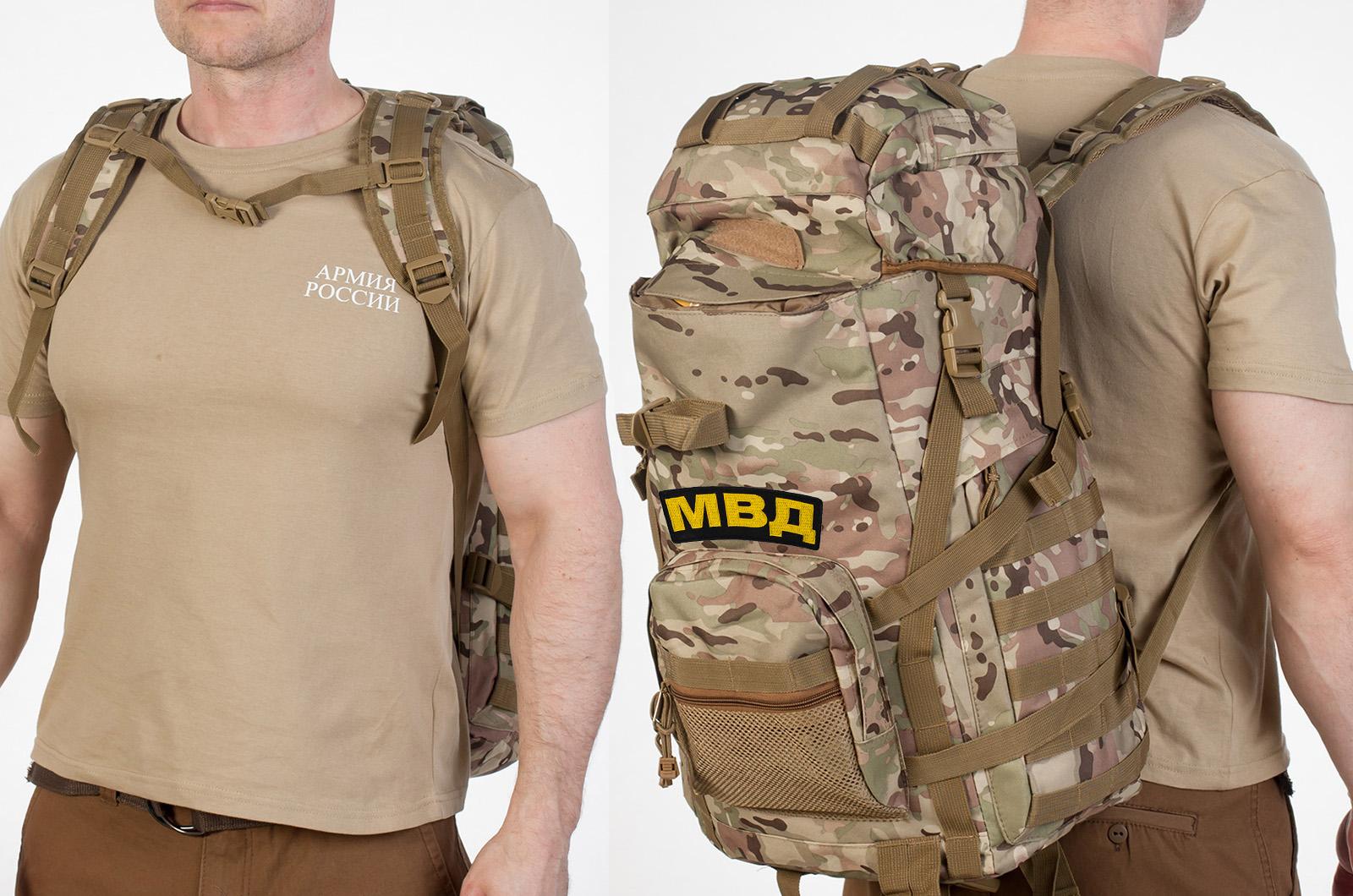 Камуфляжный штурмовой рюкзак МВД - купить в розницу