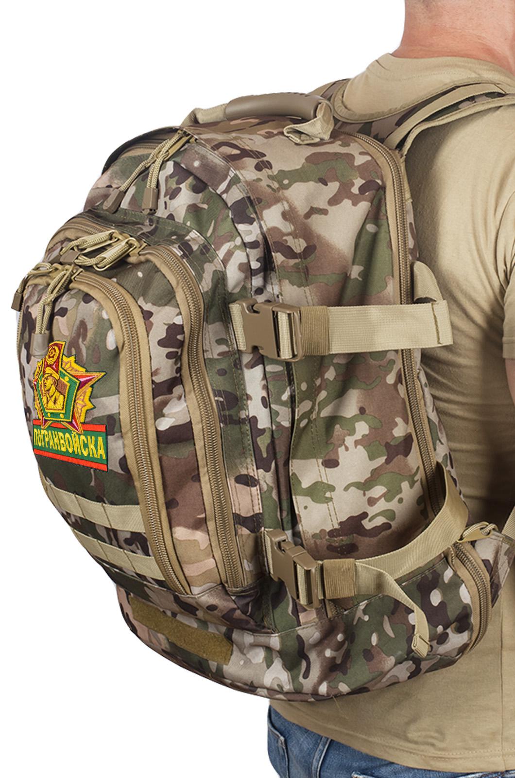 Камуфляжный штурмовой рюкзак пограничника - купить онлайн