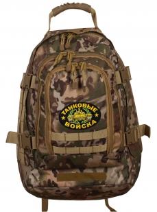 Камуфляжный штурмовой рюкзак танкиста 3-Day Expandable Backpack 08002B OCP