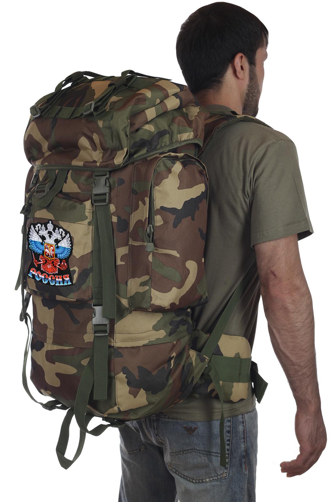 Камуфляжный тактический рюкзак CCE Россия оптом в Военпро