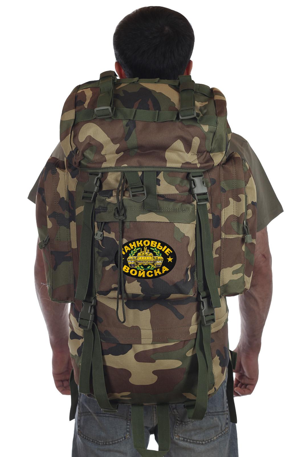 Камуфляжный тактический рюкзак CCE Танковые войска