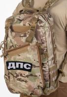 Камуфляжный тактический рюкзак с нашивкой ДПС