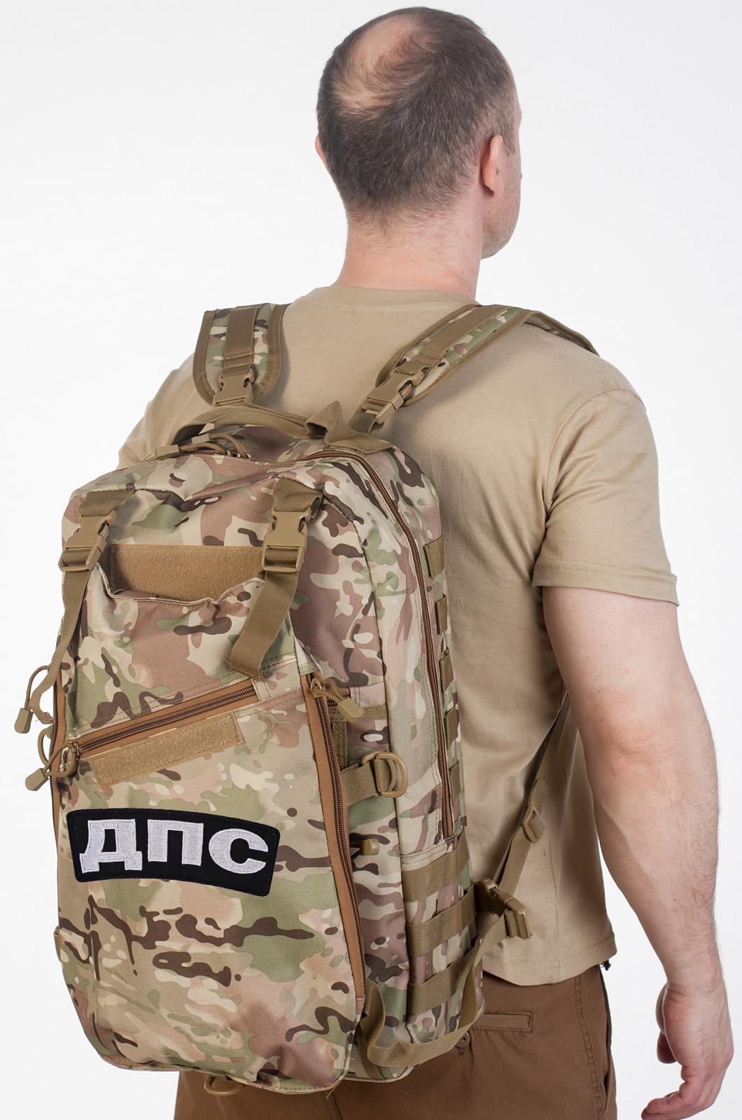 Заказать маленький тактический рюкзак