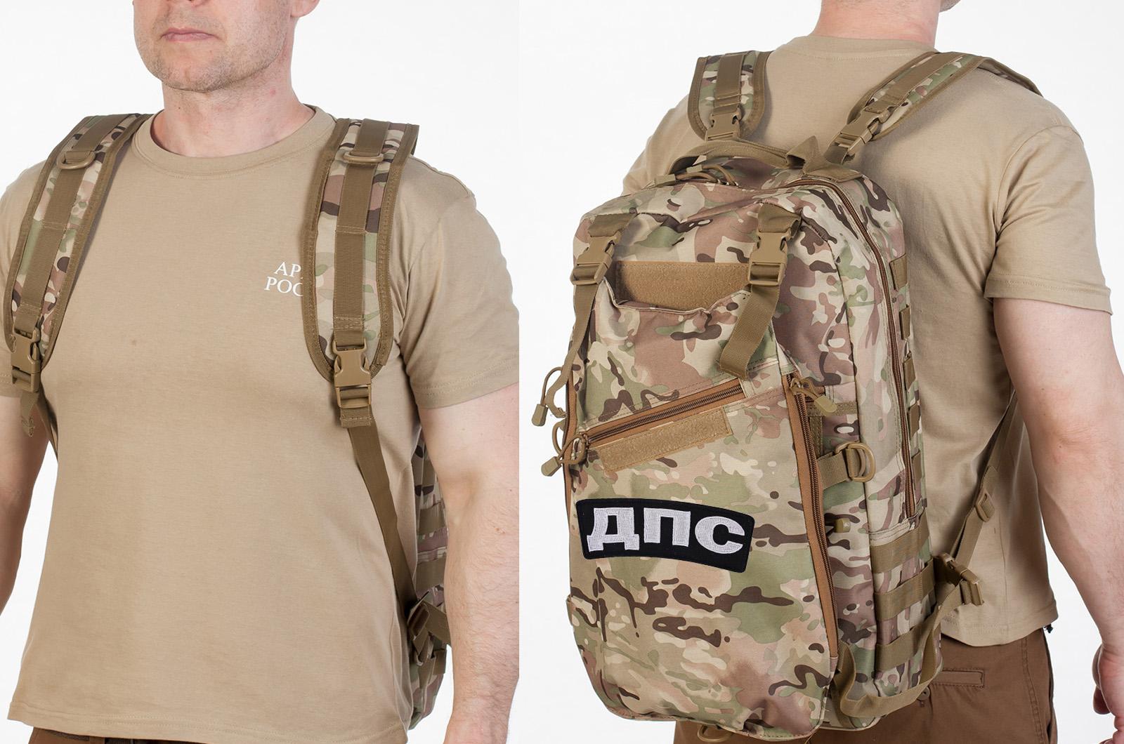 Камуфляжный тактический рюкзак с нашивкой ДПС - купить в розницу