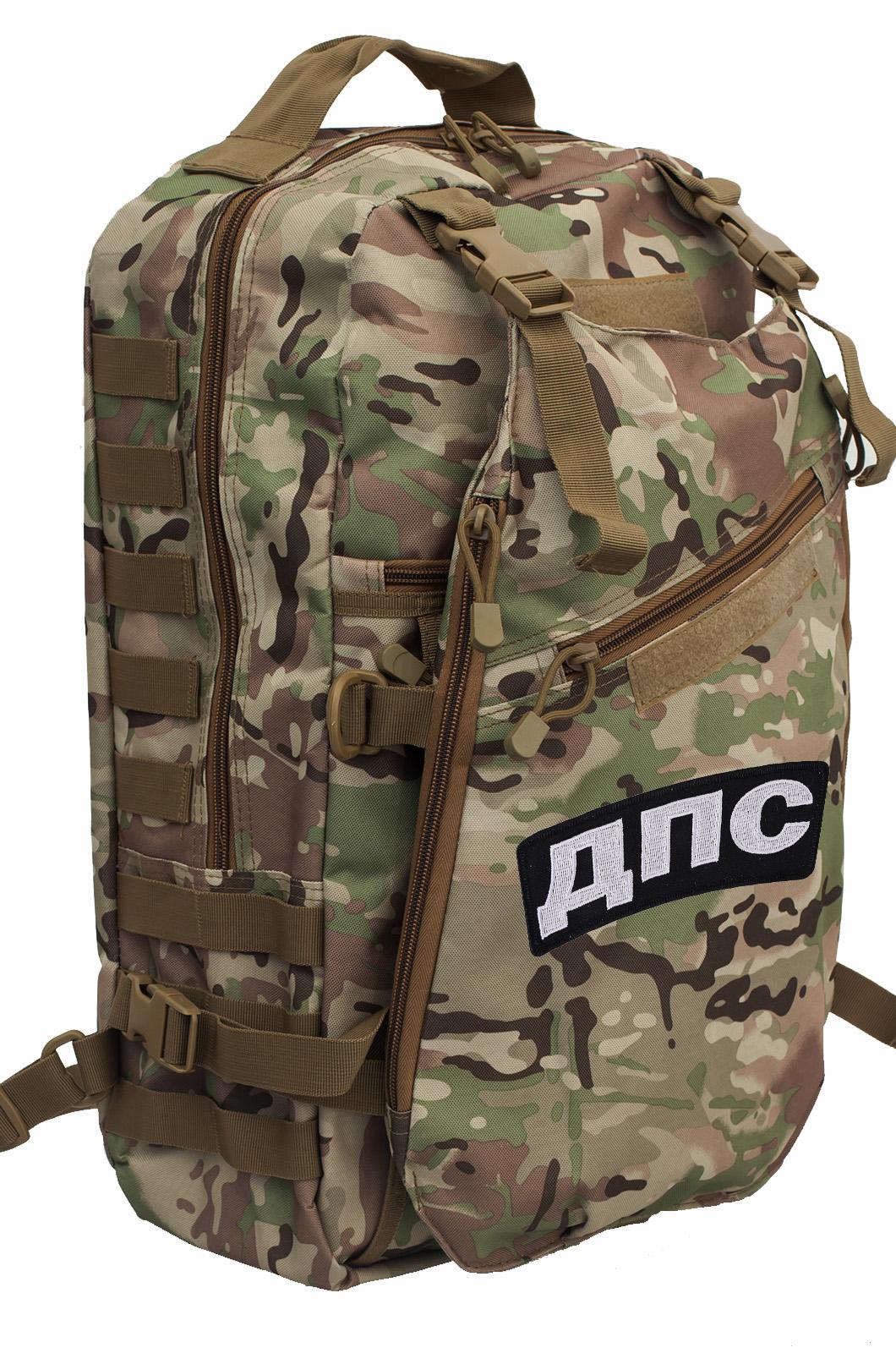 Камуфляжный тактический рюкзак с нашивкой ДПС - купить выгодно