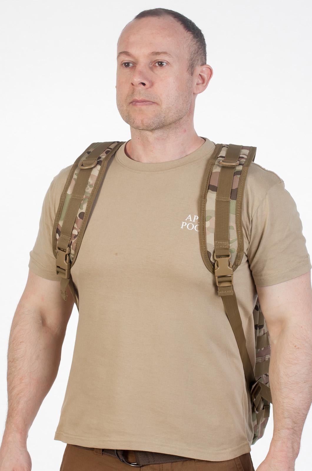 Камуфляжный тактический рюкзак с нашивкой Герб России - заказать выгодно