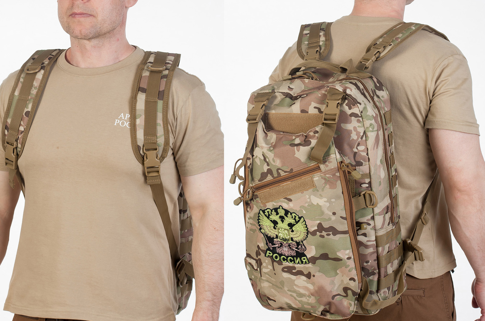 Камуфляжный тактический рюкзак с нашивкой Герб России - заказать с доставкой