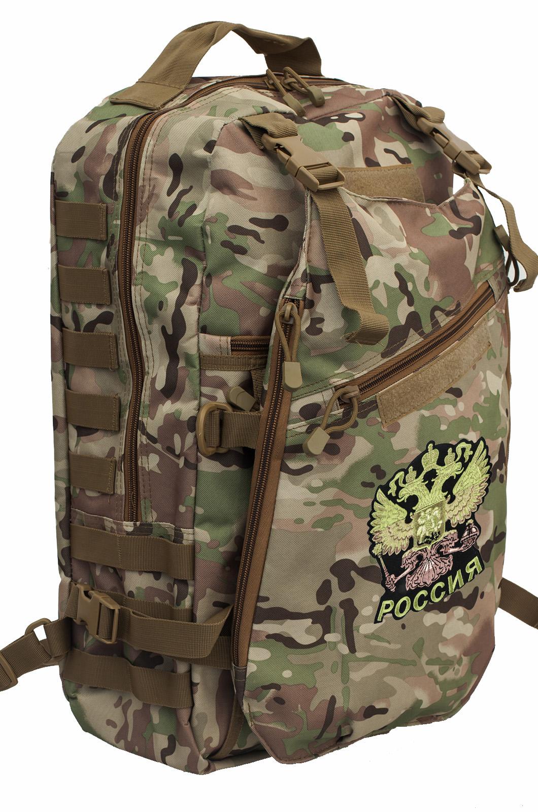 Камуфляжный тактический рюкзак с нашивкой Герб России - заказать в подарок