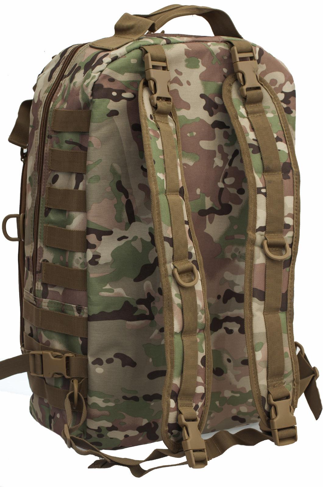 Камуфляжный тактический рюкзак с нашивкой Герб России - заказать в Военпро