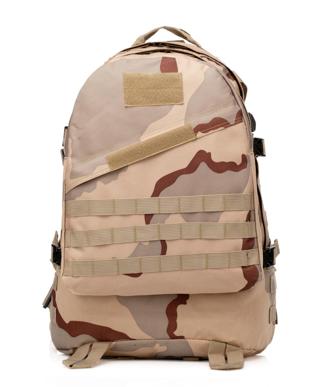 Камуфляжный тактический штурмовой рюкзак недорого