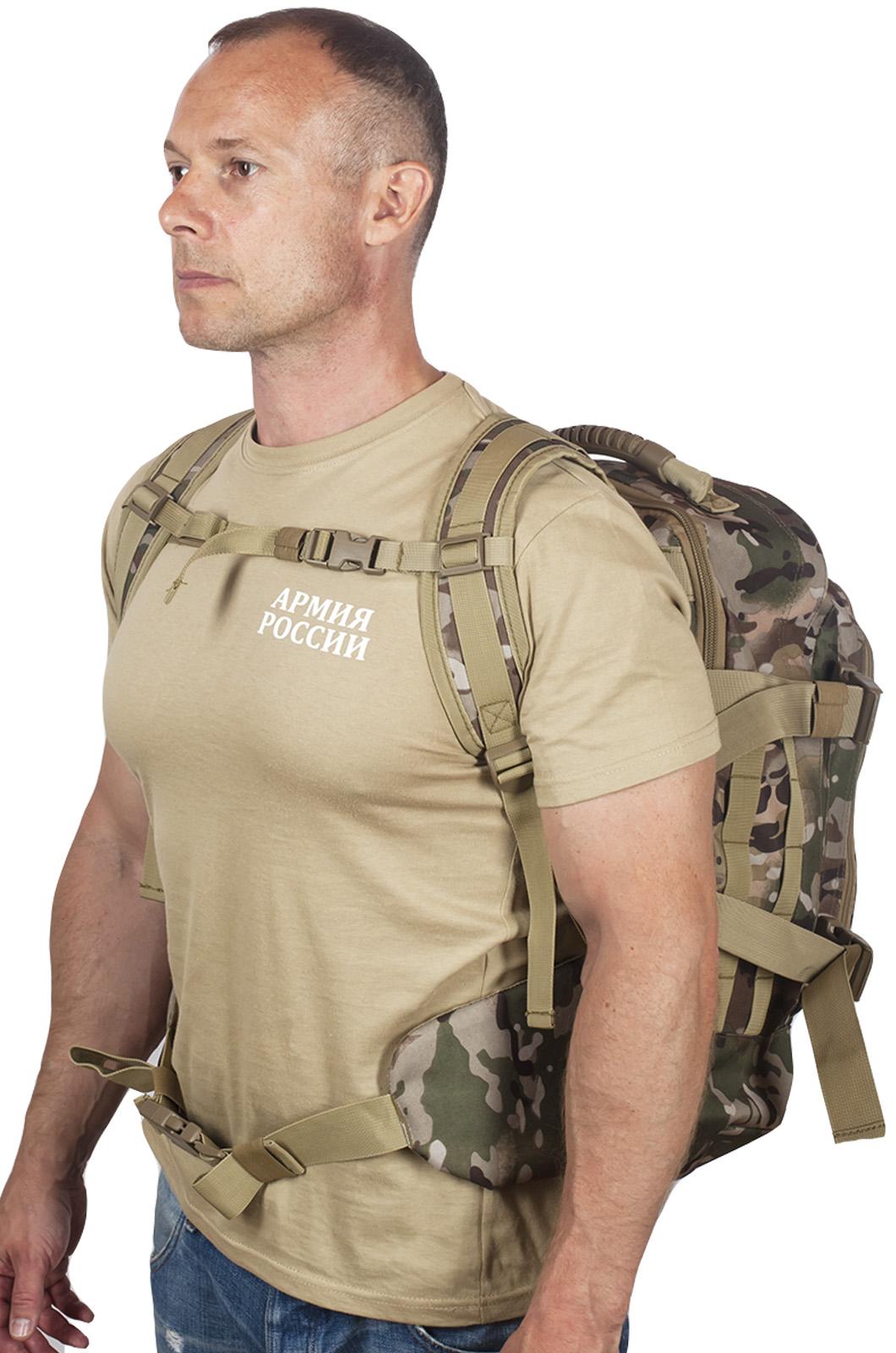 Камуфляжный трехдневный рюкзак с нашивкой Русская Охота - купить в розницу