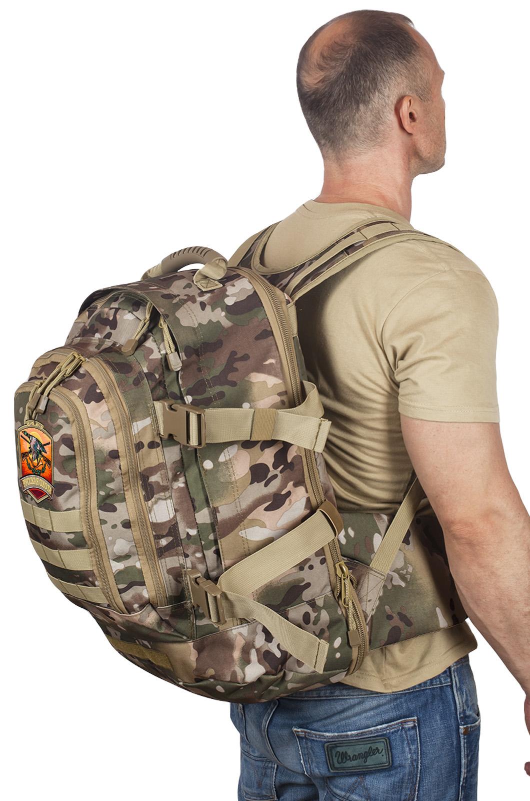 Камуфляжный трехдневный рюкзак с нашивкой Русская Охота - купить онлайн