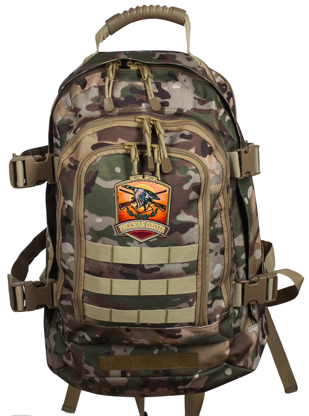 Камуфляжный трехдневный рюкзак с нашивкой Русская Охота - купить с доставкой