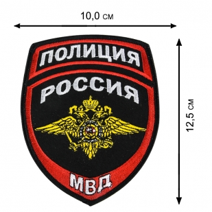 Камуфляжный удобный милитари-рюкзак с нашивкой Полиция России