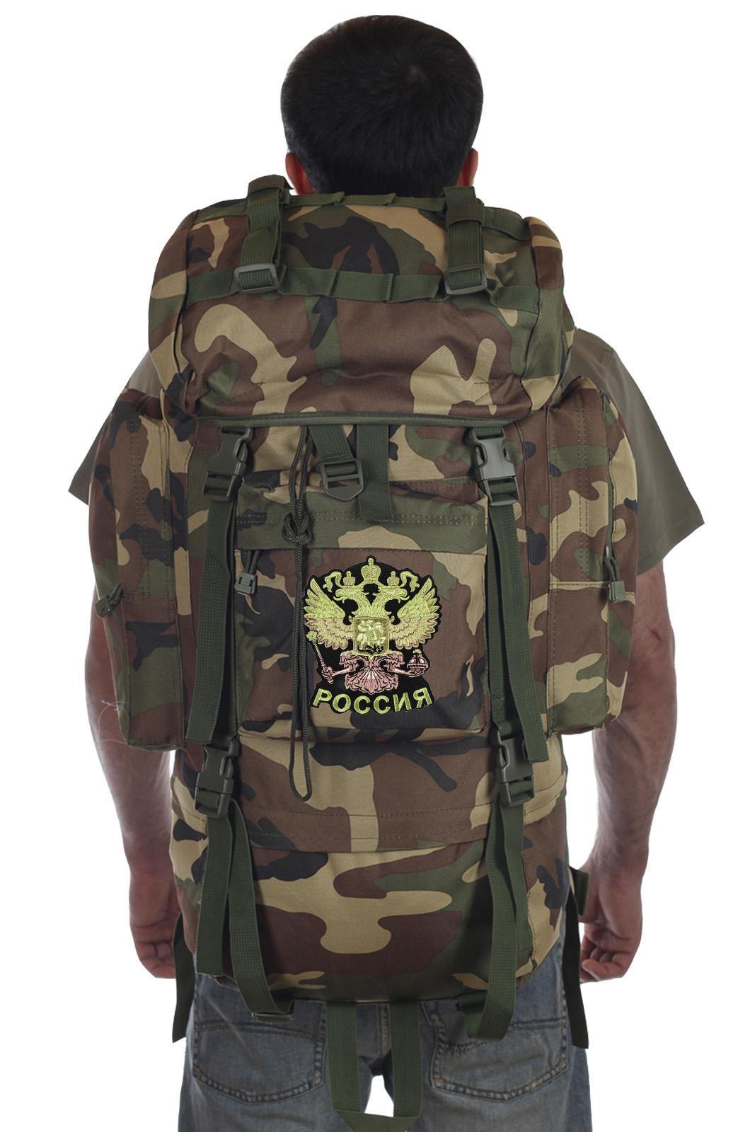 Купить камуфляжный удобный рюкзак CCE с нашивкой Герб России с доставкой в ваш город