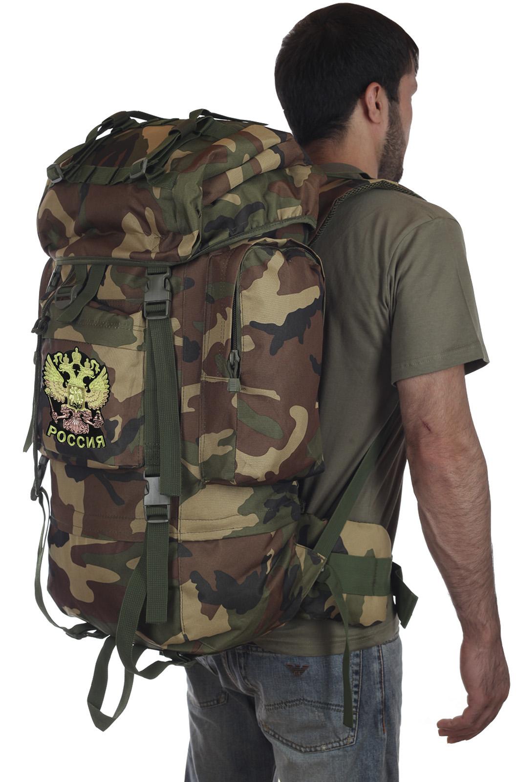 Камуфляжный удобный рюкзак CCE с нашивкой Герб России - купить с доставкой