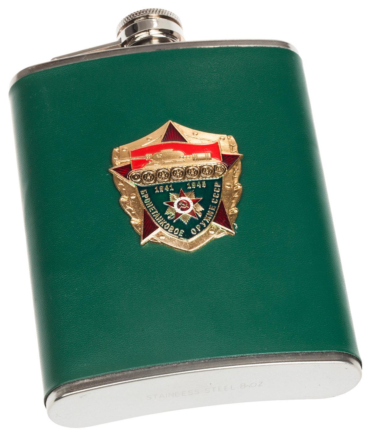 """Заказать фляжку """"Бронетанковое оружие 1941-1945"""" с доставкой"""