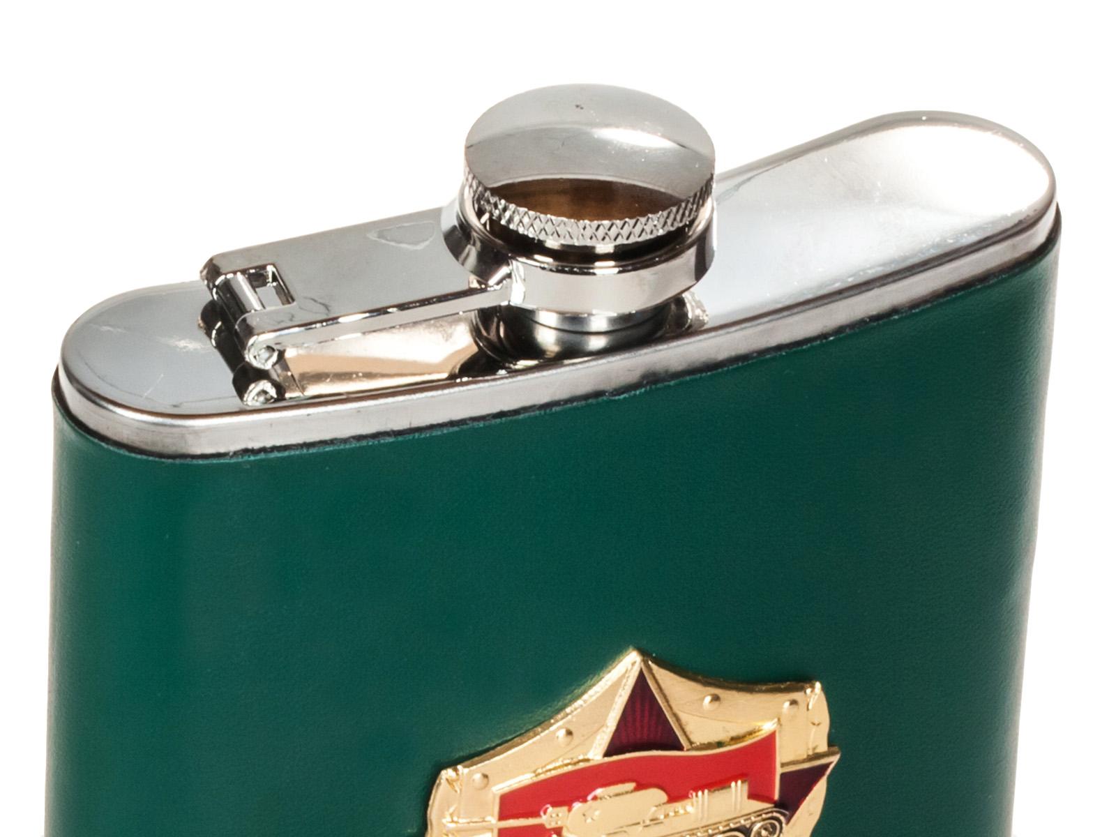 """Карманная фляжка """"Бронетанковое оружие 1941-1945"""" в подарок ветерану от Военпро"""