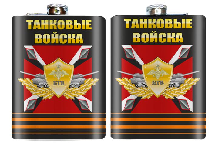 Карманная фляжка БТВ Танковые войска