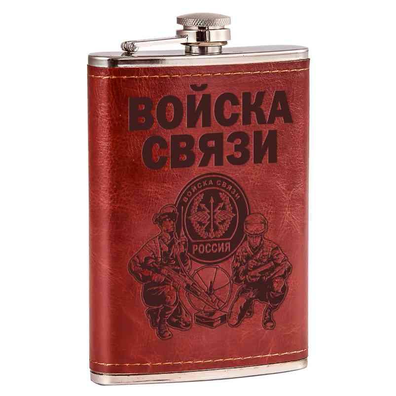 Карманная фляжка для алкоголя Войска связи