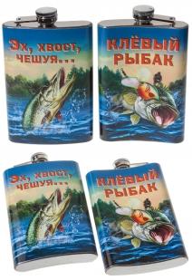 Карманная фляжка Клёвому рыбаку