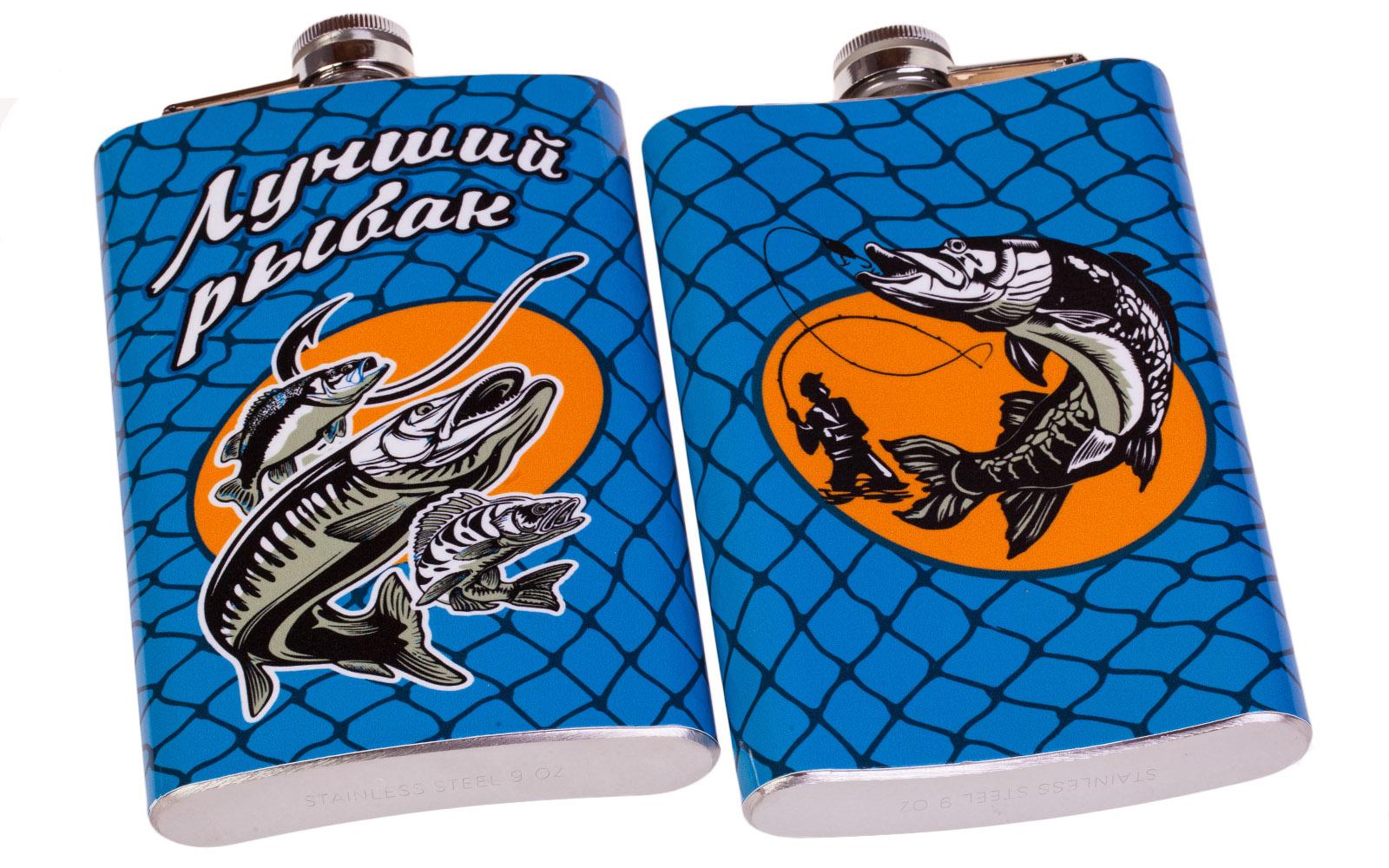 """Карманная фляжка """"Лучший рыбак"""" - в Военпро"""
