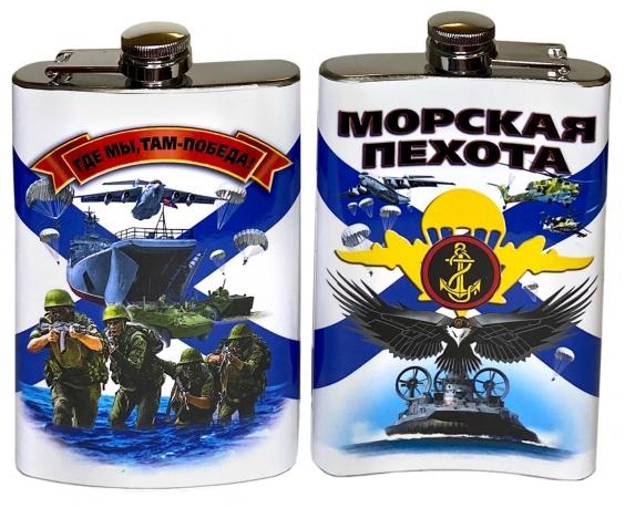 Карманная фляжка Морская пехота
