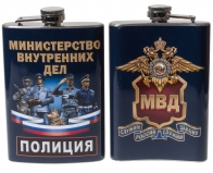 """Карманная фляжка """"МВД России"""""""