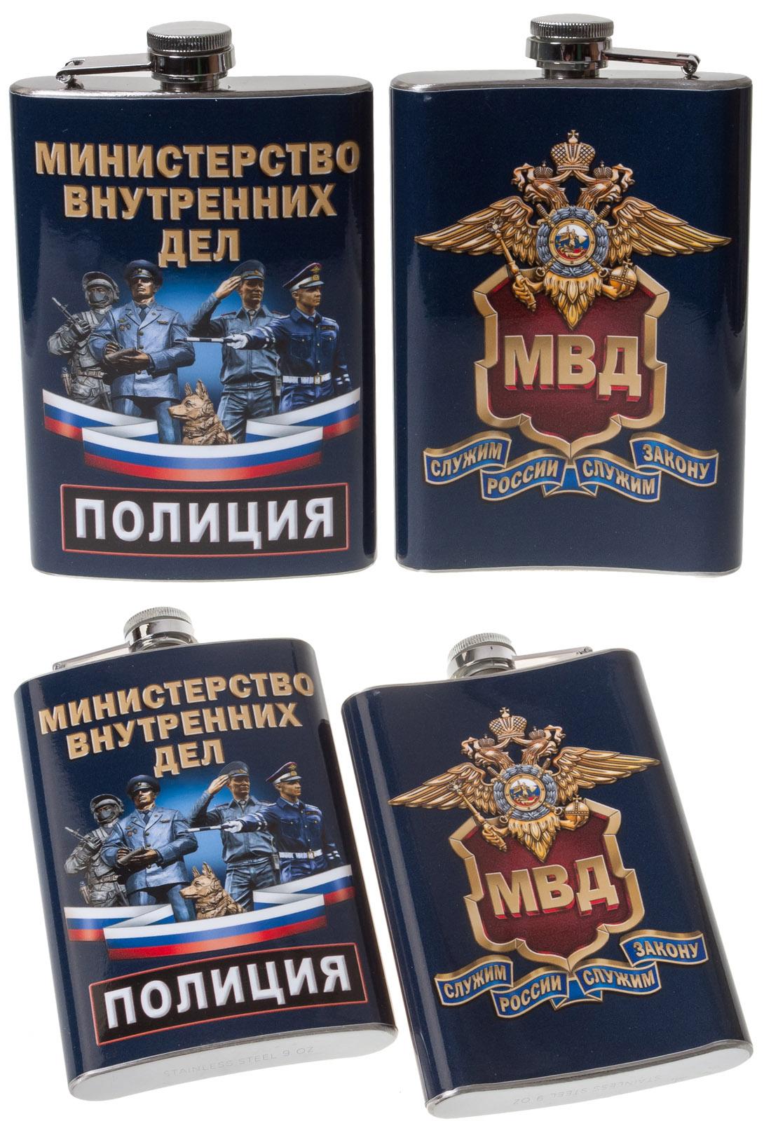 Карманная фляжка МВД России