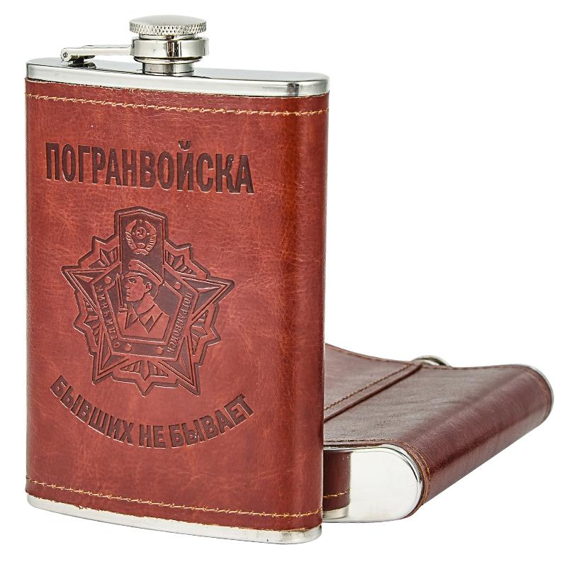 Эргономичная карманная фляжка Погранвойска - купить выгодно